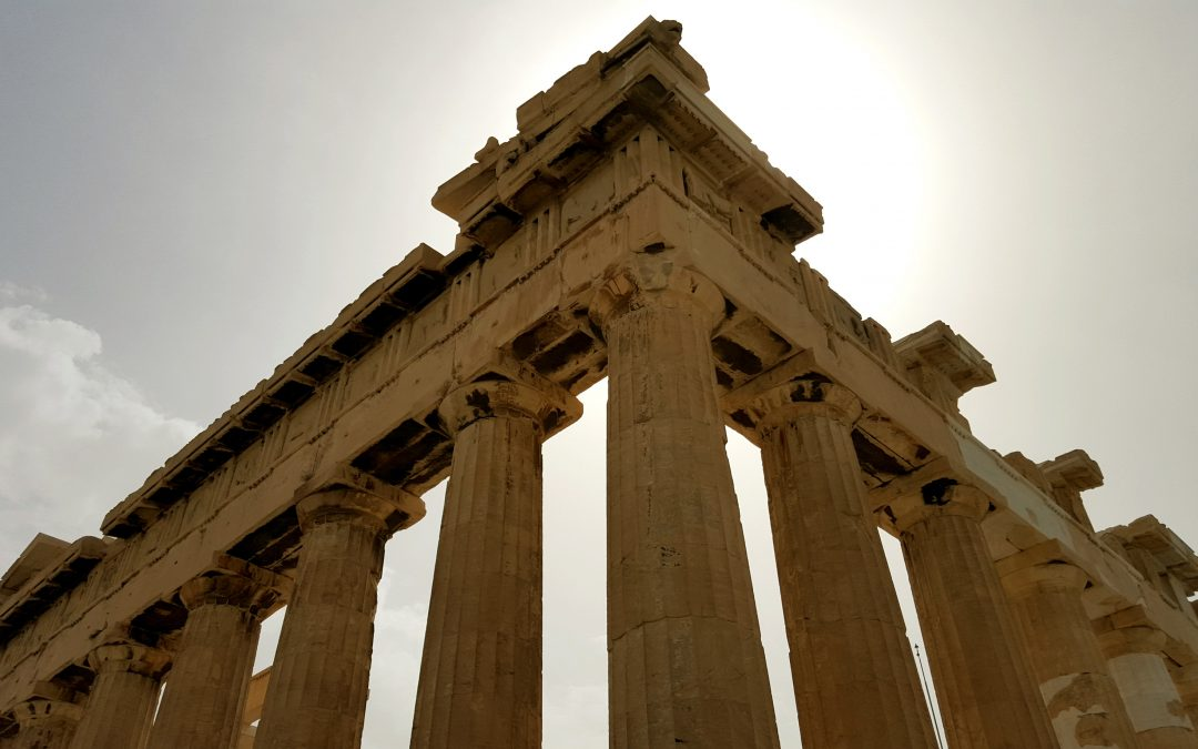 ATHENS – a Real Experience